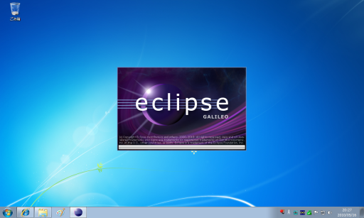 eclipse eclipse16