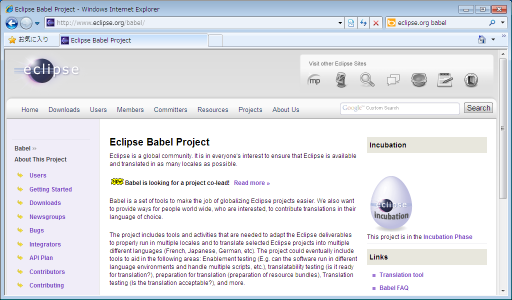 eclipse eclipse11