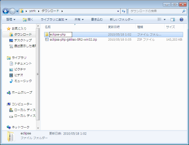 php php_5_33