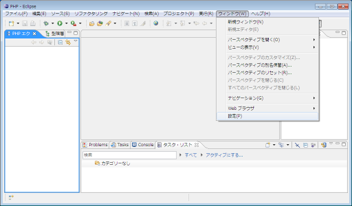 php php_6_35