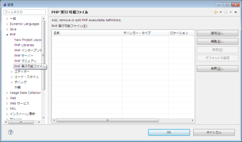 php php_6_36