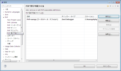 php php_6_38