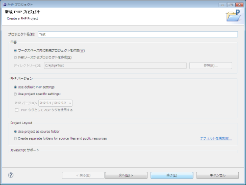 php php_7_34
