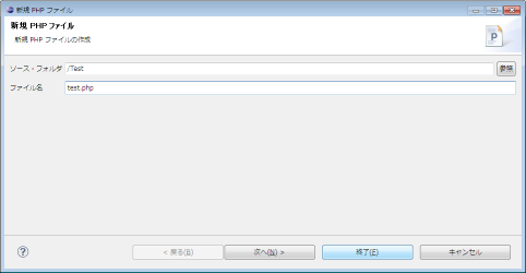php php_7_36
