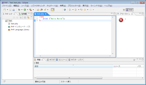 php php_7_37
