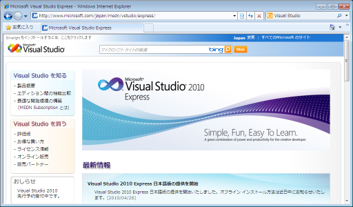 visual_basic vb01