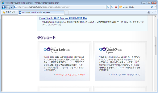 visual_basic vb02