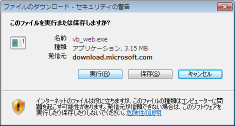 visual_basic vb03