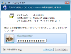 visual_basic vb04