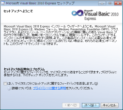 visual_basic vb05