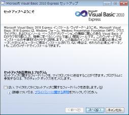 visual_basic vb05