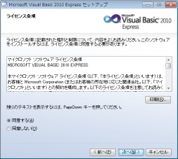 visual_basic vb06