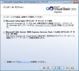 visual_basic vb07