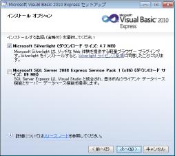 visual_basic vb07