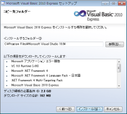 visual_basic vb08