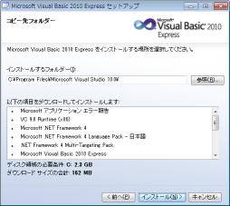 visual_basic vb08