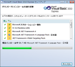 visual_basic vb09