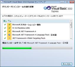 visual_basic vb09