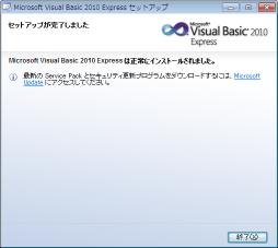 visual_basic vb11