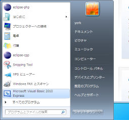 visual_basic vb12