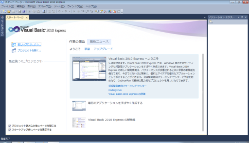 visual_basic vb13