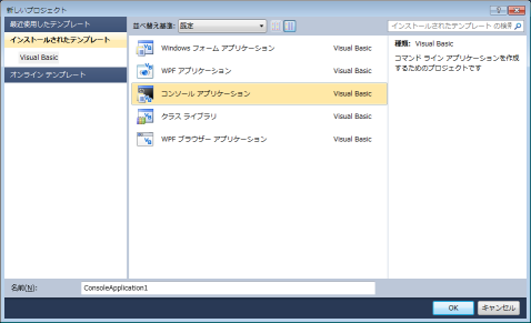 visual_basic vb14
