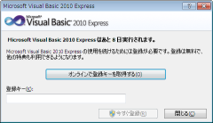 visual_basic vb16