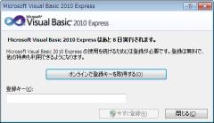 visual_basic vb16
